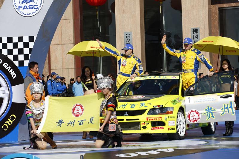 101217_CRC_Guangdong_Fogang_05